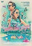 パーム・スプリングス DVD[DVD]