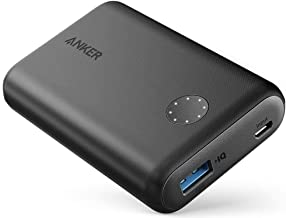 Anker Powercore II 10000, Ultra-Compact 10000mAh Portable Charger, Upgraded Poweriq 2.0 (up to 18W Output), Fast Charge fo...