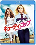 キューティ・コップ[Blu-ray/ブルーレイ]