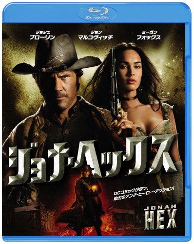 ジョナ・ヘックス [Blu-ray]