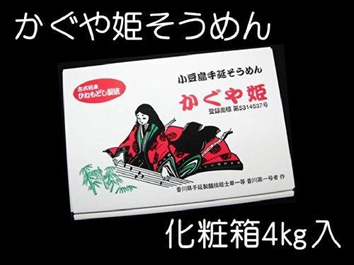 小豆島手延べ素麺かぐや姫4kg(50g×5束×8袋×2箱)