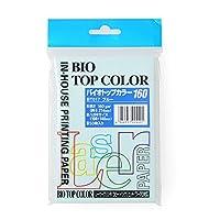 バイオトップカラー ハガキサイズ/160グラム ブルー