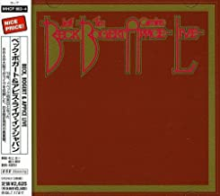 beck bogert and appice album