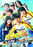 弱虫ペダル[DVD]