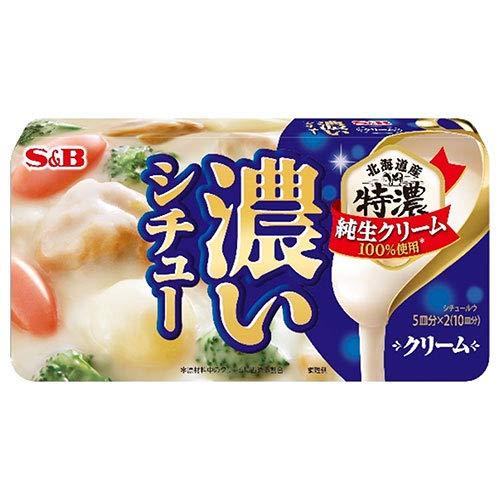 エスビー食品 S&B 濃いシチュー クリーム 168g×10個入