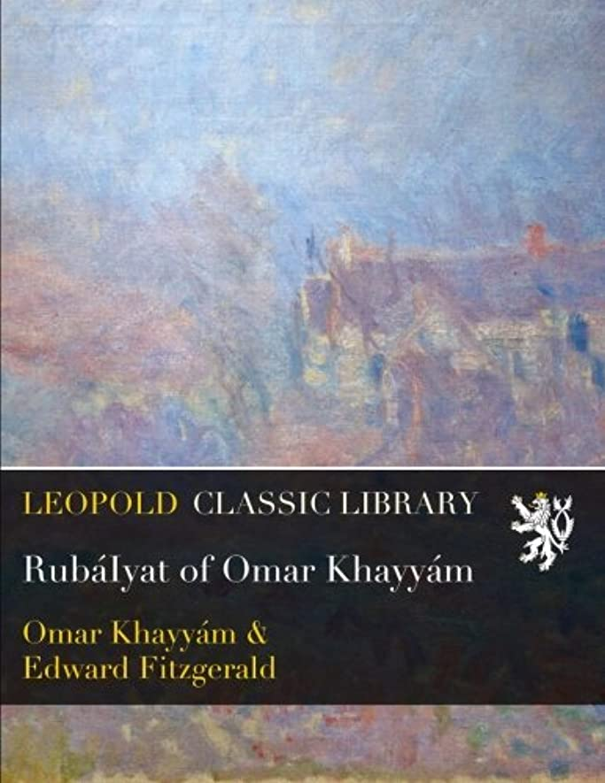 幻想的ベンチ整理するRubáIyat of Omar Khayyám