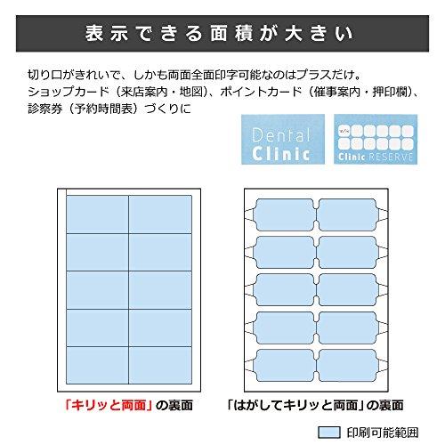 プラス名刺用紙きれいなクラフトカードキリッと両面A410面4枚46-674