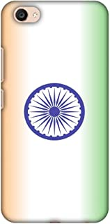 AMZER Slim Fit Handcrafted Designer Printed Snap On Hard Shell Case Back Cover for Vivo V5 Plus - India Flag- Ombre HD Color, Ultra Light Back Case