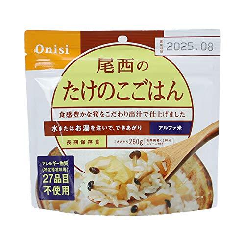 非常食 尾西食品 アルファ米「たけのこごはん 50食セット」5年保存