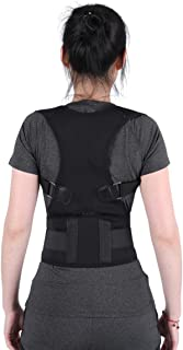 Adjustable Back Belt Support Posture Corrector Back Support Brace Shoulder Waist Spine Posture Correction