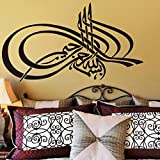 pegatina de pared pegatinas decorativas pared Palabras de muselina Frase Islam...
