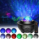 AMIR Upgraded Night Light Projector, 2 in 1 Star Projector/ Ocean Wave Projector with Bluetooth Speaker for Baby Kids Bedroom, Home Theatre, Voice Control& Remote Control, Christmas Decorations