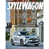 STYLE WAGON ( スタイル ワゴン ) 2020年 11月号