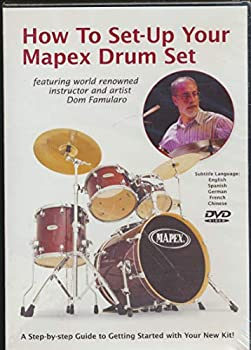 How to Set Up Your Mapex Drum Set Featuring Instructor and Artist Dom Famularo  2005 DVD