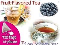 【本格】紅茶 ほんのり香るブルーベリー・フルーツ・フレーバード・ティーバッグ 10個