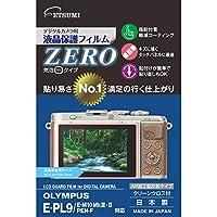 エツミ デジタルカメラ用液晶保護フィルムZERO OLYMPUS E-PL10/E-PL9/E-M10MkⅢ・Ⅱ/PEN-F対応 VE-7343