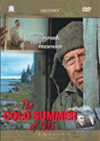 The Cold Summer of 1953
