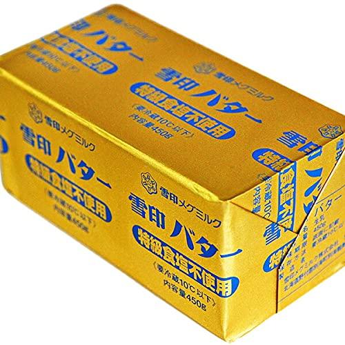 雪印 バター特級食塩不使用プリント 450g (冷蔵) x 10個セット