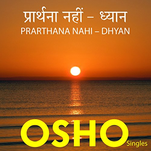 Prarthana Nahi – Dhyan (Hindi) audiobook cover art