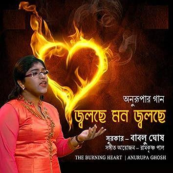 Jolche Mon Jolche (The Burning Heart)