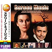 スクリーン・ミュージック ( CD2枚組 ) 2MK-025