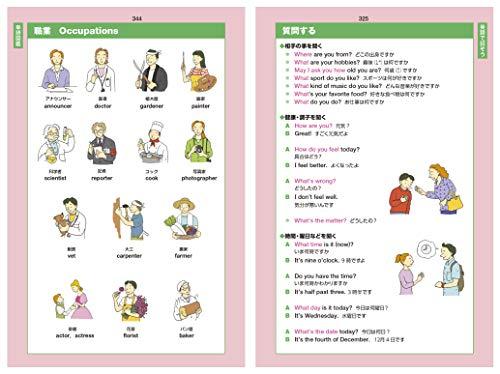 Challenge中学和英辞典カラー版