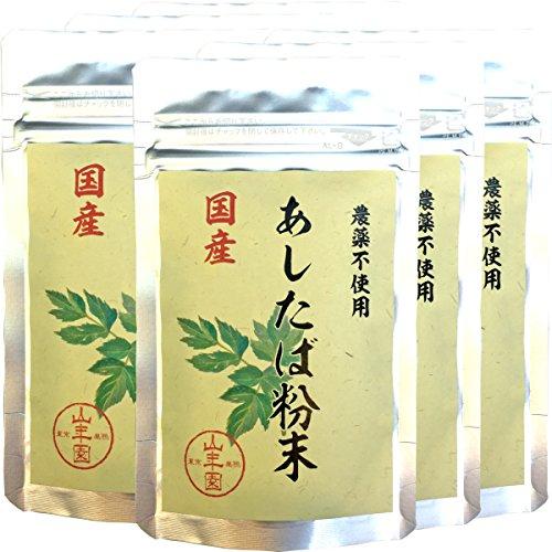 【国産無農薬100%】明日葉粉末 30g×6袋セット 伊豆諸島で採れた明日葉パウダー ノンカフェイン 巣鴨のお茶屋さん 山年園