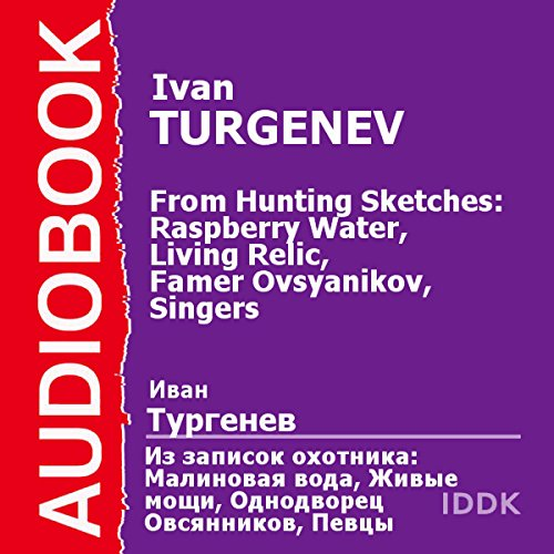 From Hunting Sketches: Raspberry Water, Living Relic, Famer Ovsyanikov, Singers [Russian Edition] cover art