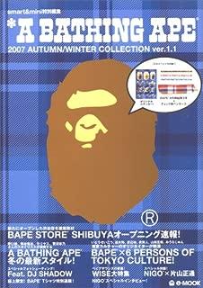 A Bathing Ape - 2007 Autumn/Winter Collection ver.1.1 (A Bathing Ape, 2007 Autumn/Winter Collection ver.1.1)