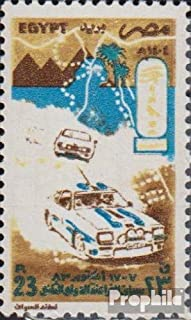 Egypt 1449 (complete.issue.) 1983 Pharaonen rally (Stamps for collectors) Road traffic