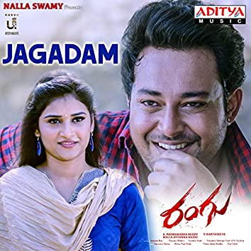 "Jagadam (From ""Rangu"")"