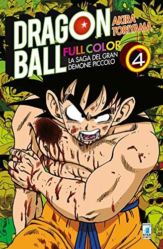 La saga del gran demone Piccolo. Dragon Ball full color (Vol. 4)