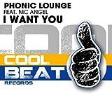 I Want You (Jose Uceda Remix)