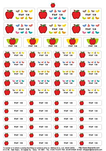 150種類から選べる自分のマーク ディアカーズ お名前シール(おどうぐ透明タイプ)-マイマーク(りんご)2シートセット