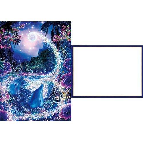 500ピース ジグソーパズル ラッセン ミスティック ワールド 【光るパズル】 (38x53cm) +木製パズルフレーム ウッディーパネルエクセレント ゴールドライン シャインブルー (38x53cm)