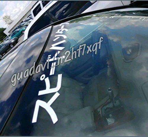 SUPERSTICKI® SPEEDHUNTERS Kanji Windshield Aufkleber Decal Hintergrund/Maße in inch s Cars Stickers Banners JDM Graphics Windows Vinyl Die Cut