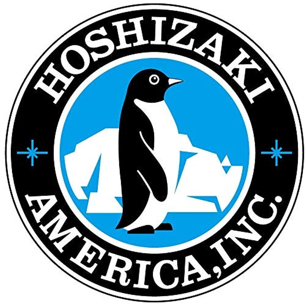 悪夢フライカイト二年生Hoshizaki 445655-04 ドライヤー