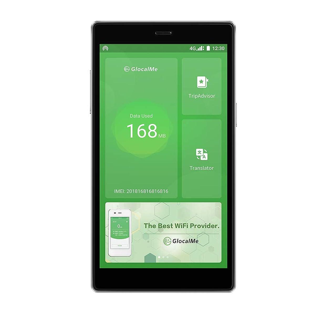 KKmoon GlocalMe G4 4G WiFiルーター HDスクリーン 高速ネットワーク モバイルWiFi ホットスポット 無料ローミング パワーバンク SIMカードスロット(ブラック)