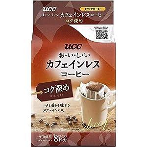 UCC おいしいカフェインレスコーヒー ドリップコーヒー コク深め 8P レギュラー(ドリップ)