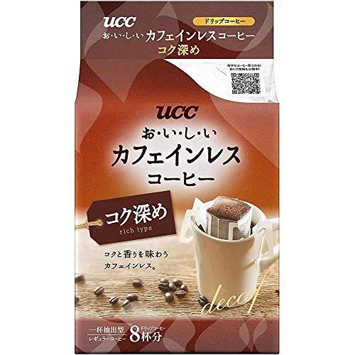 UCC上島珈琲 『おいしいカフェインレス ドリップコーヒー』