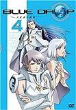 BLUE DROP~天使達の戯曲~ Vol.4[DVD]