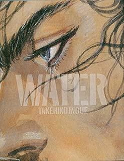 Water-Vagabond Illustration Collection