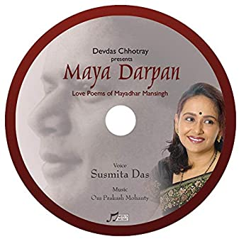 Maya Darpana