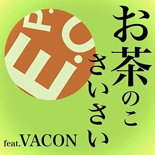 E.P.O feat. VACON