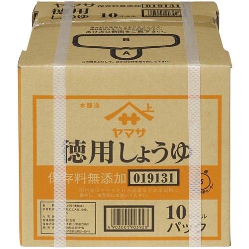 ヤマサ 徳用醤油 無添加 パック 10L [3928]