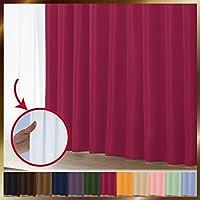 窓美人 1級遮光カーテン&UV・遮像レースカーテン 各1枚 幅150×丈200cm 幅150×丈198cm アンティークローズ リュミエール 断熱 遮熱 防音 紫外線カット