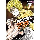 WORST外伝 グリコ  7 (7) (少年チャンピオン・コミックスエクストラ)