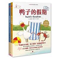 红披风世界幽默绘本精选 海豹的旅行+鸭子的假期(套装共2册)