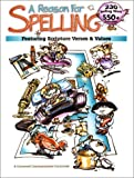 Reason for Spelling A Homeschool Set
