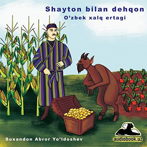 Shayton va dehqon [Devil and Farmer] audiobook cover art